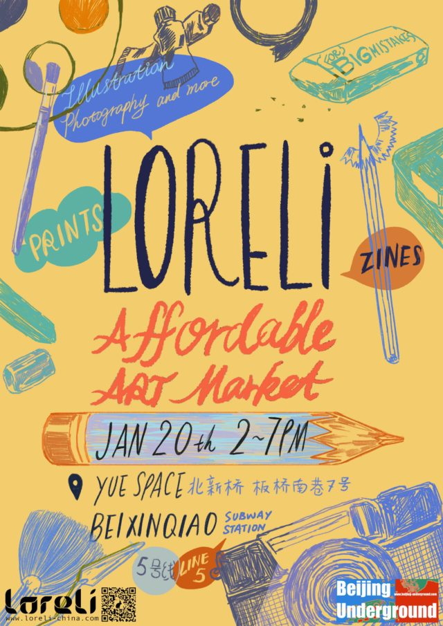 The Loreli Affordable Art Market/Beijing Underground 20 January