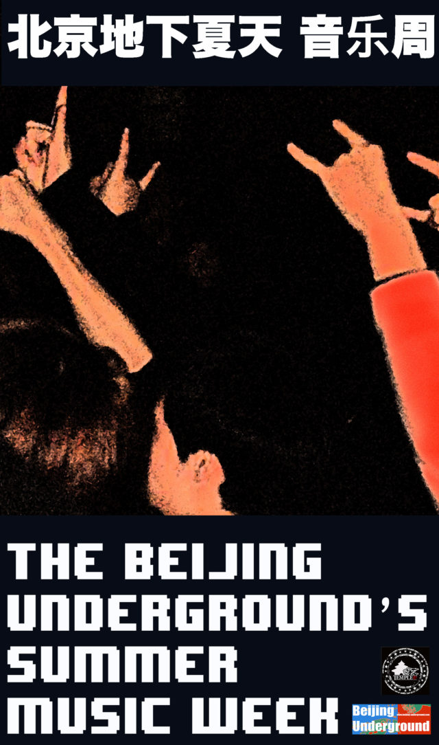 The Beijing Underground Music Days ! The Week !