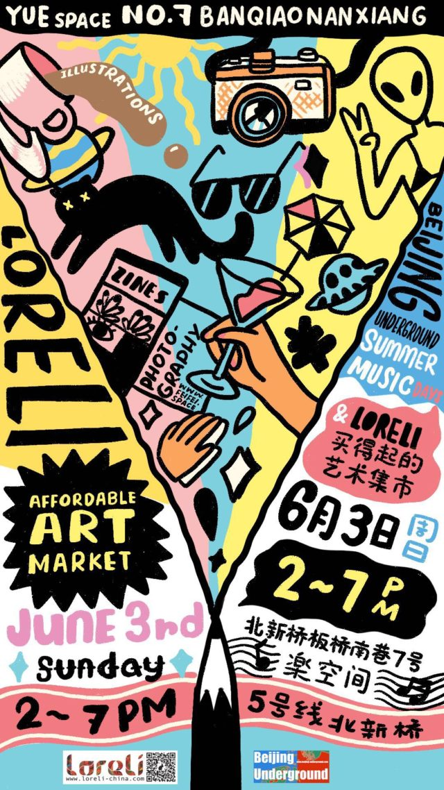 The Beijing Underground Summer Music Days ! The Art Market !