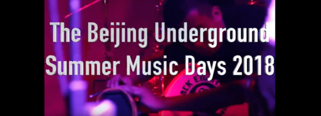 The Beijing Underground Summer Music Days Recap Video.