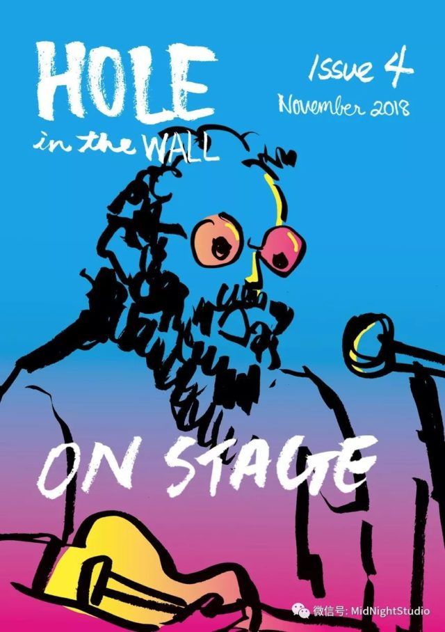 Interview – Shuilam Wong of Hole in the Wall – iFLY! (¿Mosca?) event – 23 November