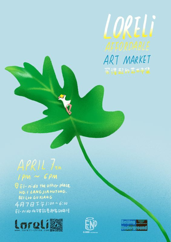 The Art Market is back ! 7 April at El Nido/The Other Place