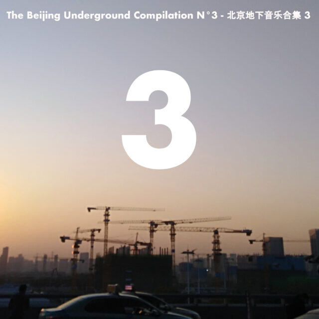 What's in the Beijing Undergound Compilation 3 ?