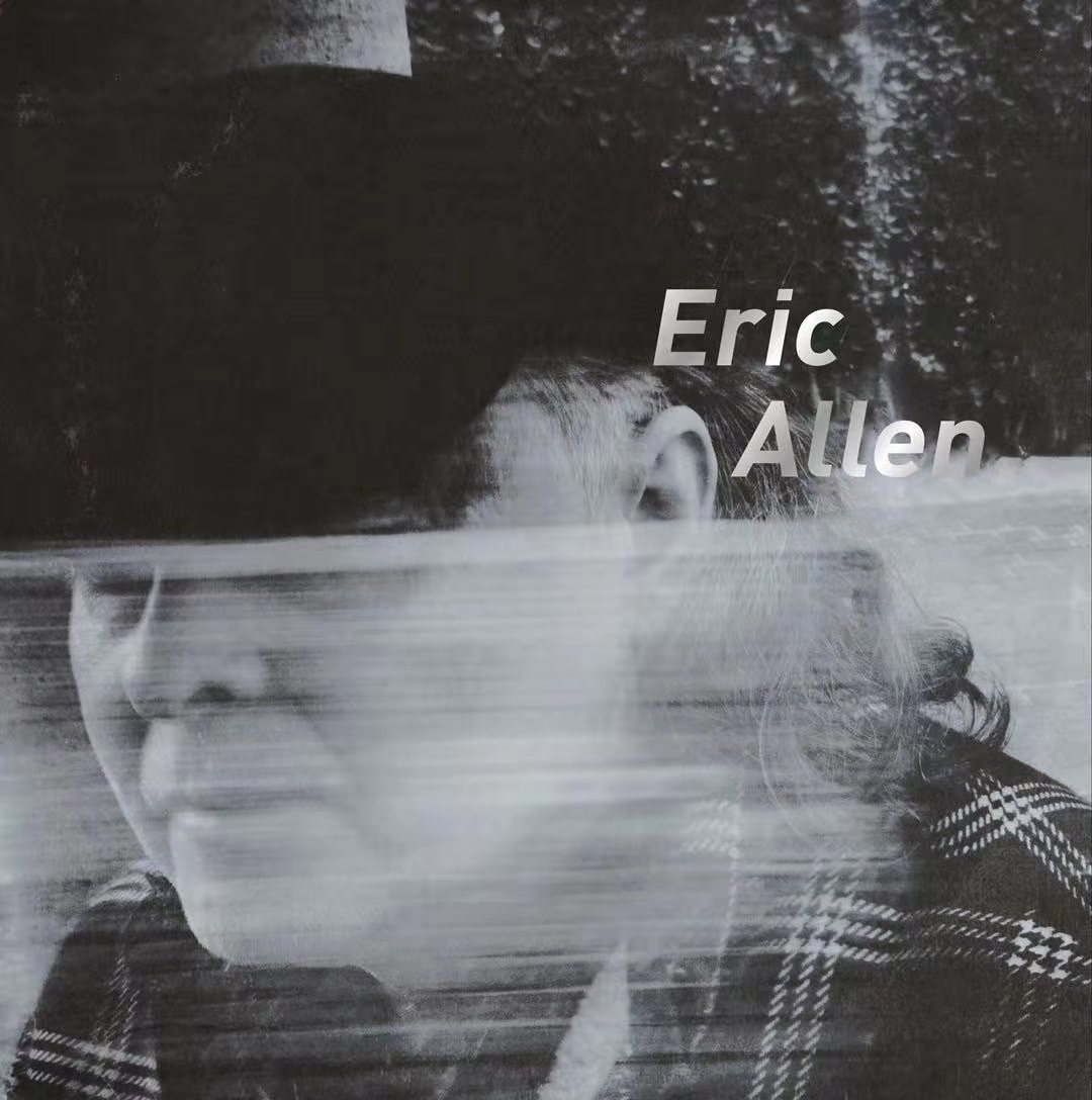 Eric Allen's New Album, a Review (China version).
