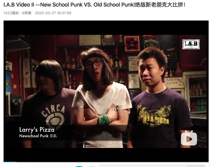 I.A.B Video II –New School Punk VS. Old School Punk!绝版新老朋克大比拼!