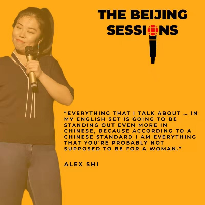 Alex Shi on Chinese superstitions, Chinese comedy, and her mom