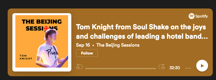 Tom Knight from Soul Shake on the joys and challenges of leading a hotel band in Beijing